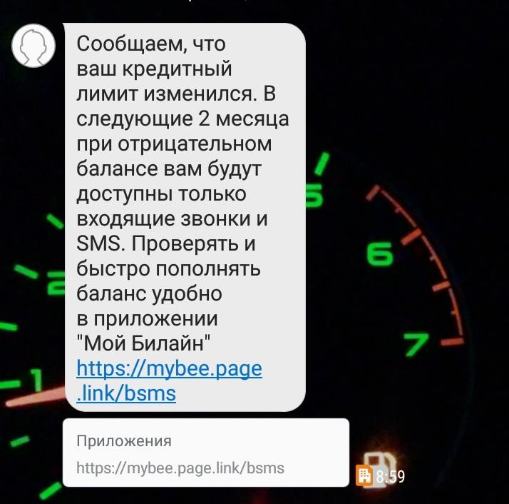 Screenshot_20190714-041132
