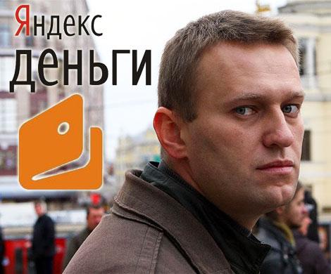 navalnyy_2