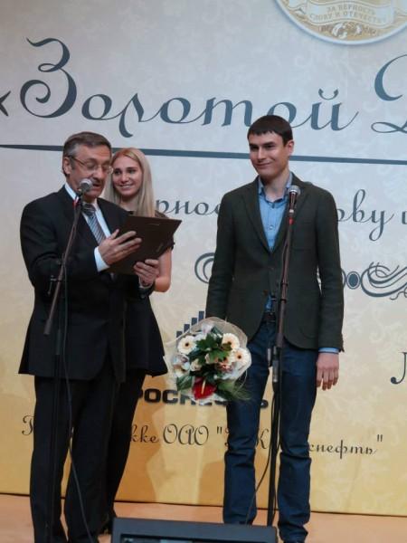 Сергей Шаргунов на вручении премии Золотой Дельвиг
