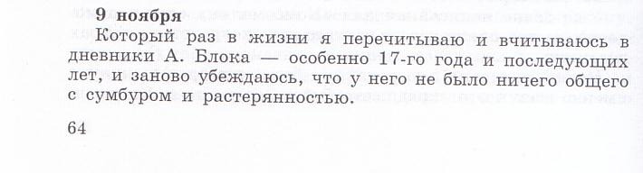 AntokBlok-1