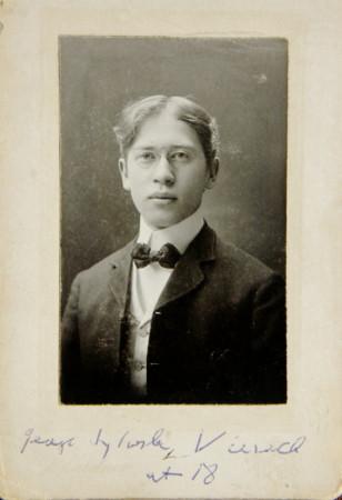 GSV-1903A