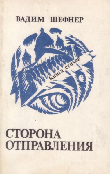 Sh1979-Cov