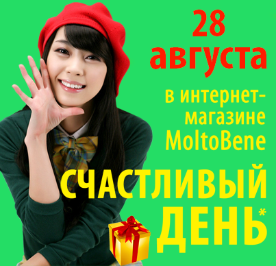 FB_happy_day 28,08,2013