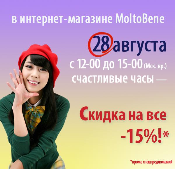sozseti_28_08_13_1