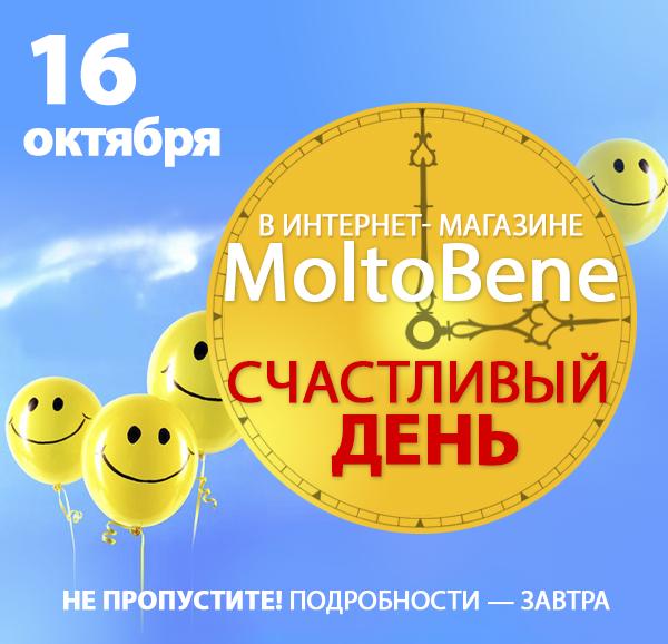 happy_h_FB