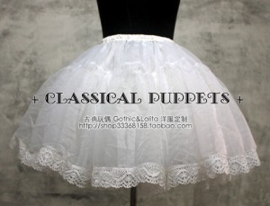 classical_puppets_bell_shaped_petticoat