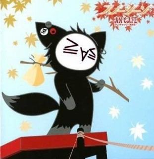 nyappy fox ^^