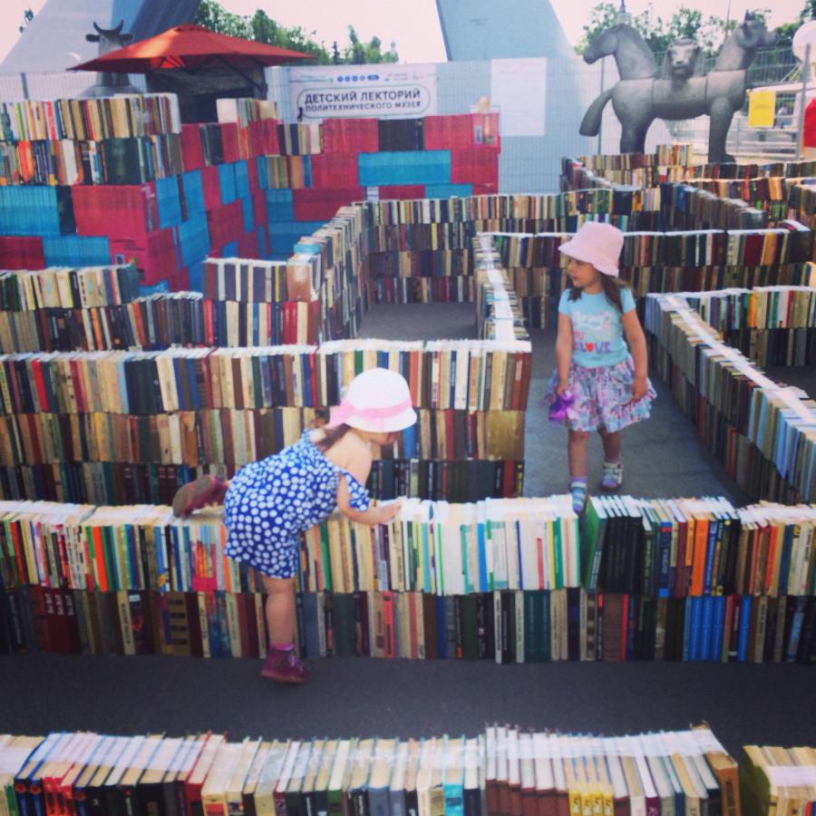 инсталляц с книгами 2