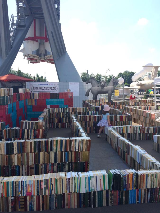 инсталляция с книгами 1