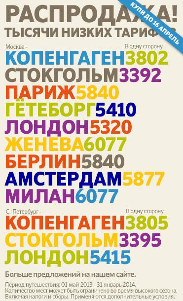 BIG17_ru_main_ru