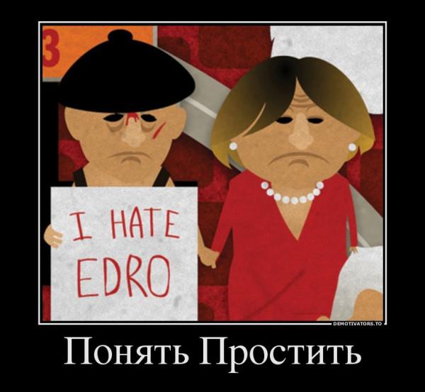 636359_ponyat-prostit_demotivators_ru