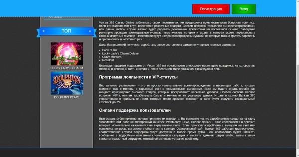 Официальный сайт хот вилс в россии 1