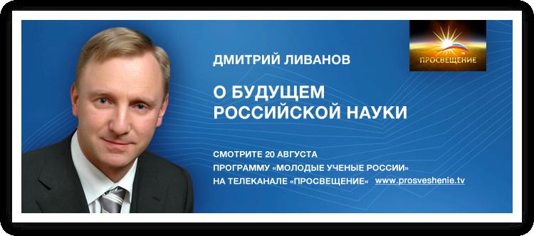 prosv_lj