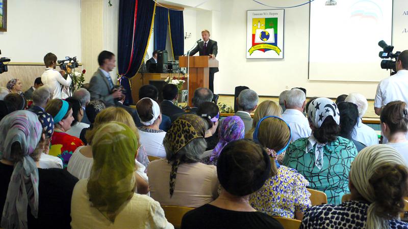 9я-Выступление-Министра-на-педагогической-конференции