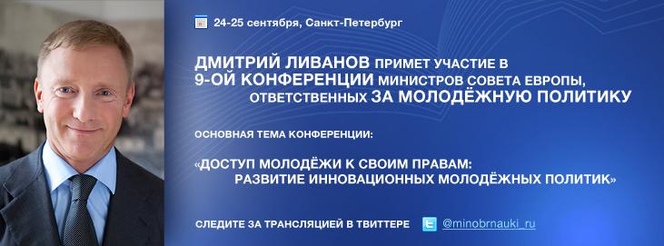 баннер_24сент