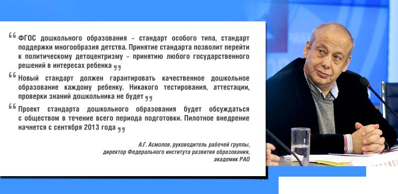 Новости украины крыму