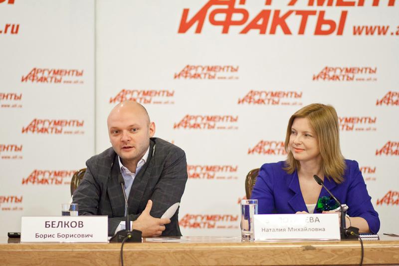 Борис Белков
