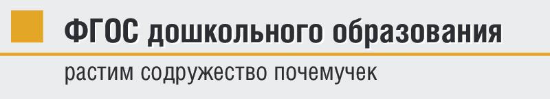 Учительская газета № 29 от 16 июля 2013