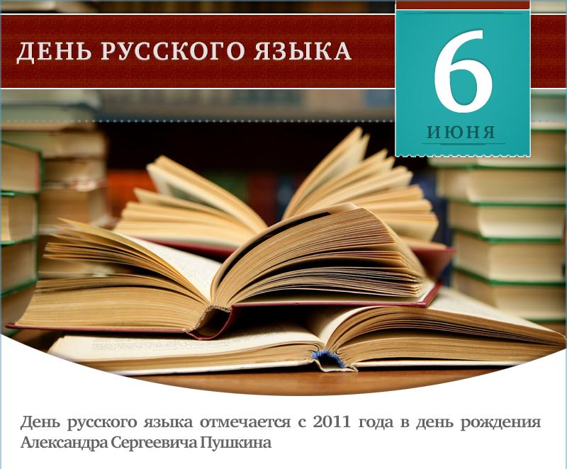 MON_Banner_800x800_russian