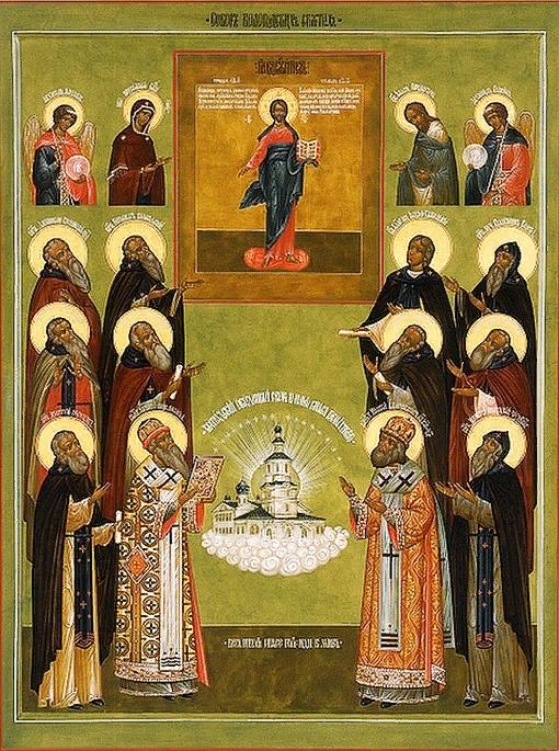 Собор Вологодских святых