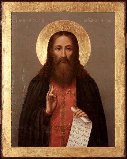 прп. Феодо́сий Печерский