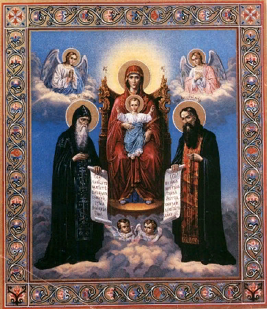 Печерская икона Божией Матери с предстоящими Антонием и Феодосием