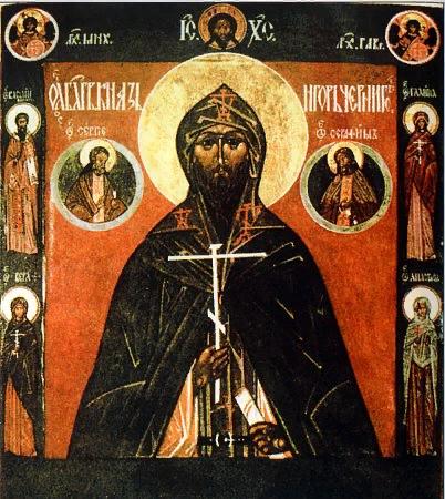 Святой князь Игорь Черниговский Икона XX в. Москва.