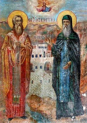 Свв. Иоанн и Георгий Хозевит