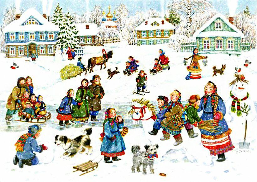 рождественские забавы в картинках частности