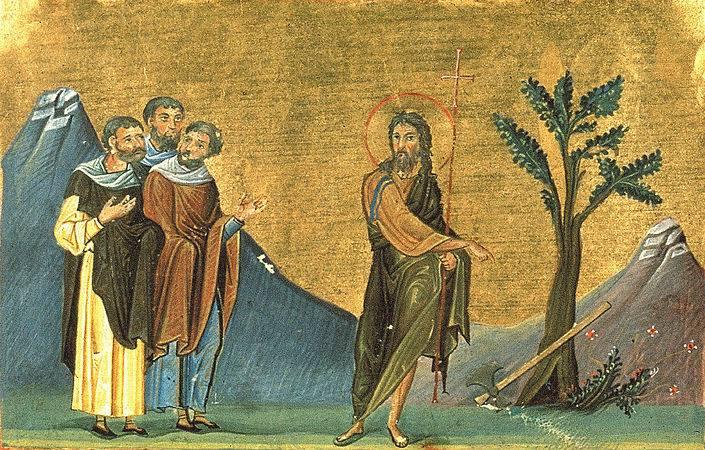 Иоанн Креститель Миниатюра Минология Василия II. Константинополь. 985 г. Ватиканская библиотека. Рим