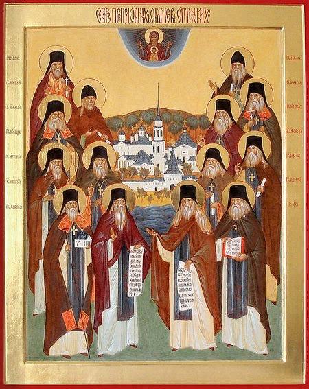 Собор всех святых, в Оптиной пустыни просиявших