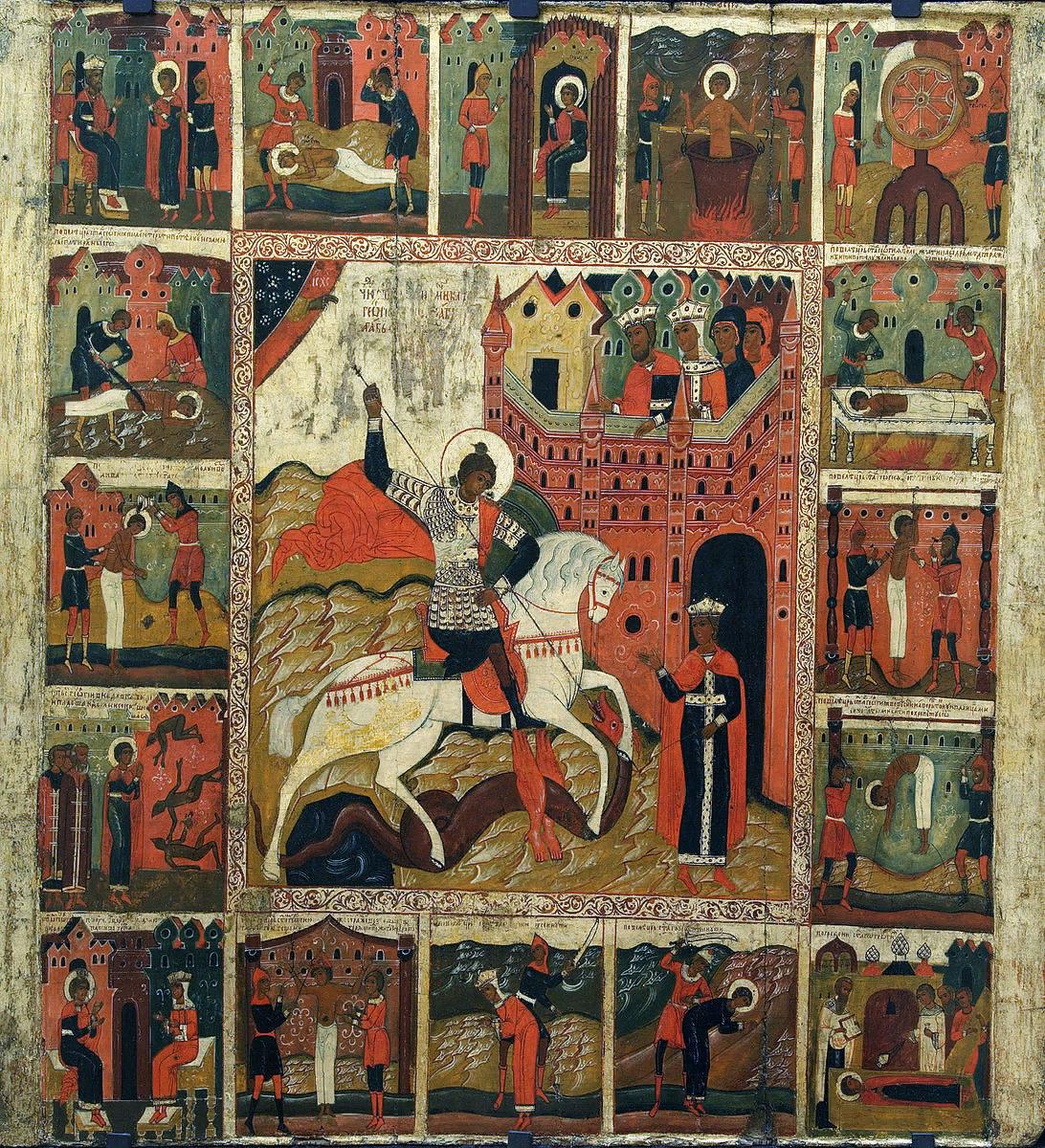 Чудо Георгия о змие с житием в 16 клеймах XVII век.