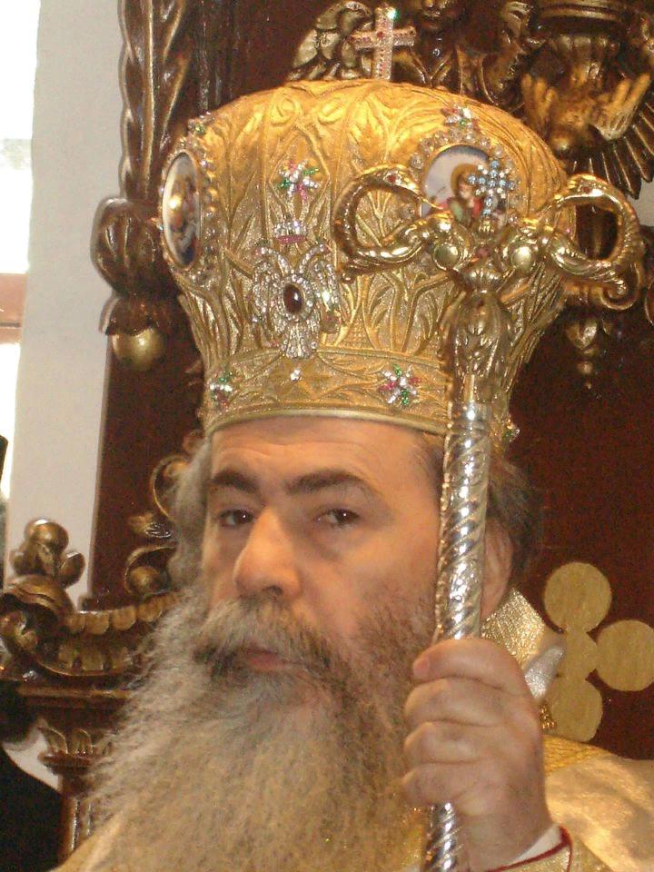 Блаженнейший Патриарх Святого Града Иерусалима и всей Палестины Феофил III