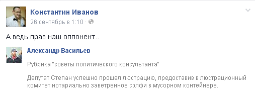k-ivanov