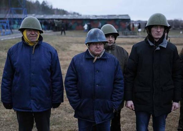 Украина 1