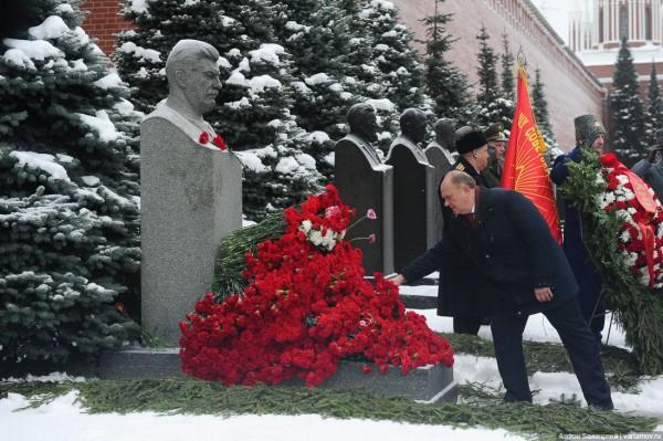 Сталин и Зюганов