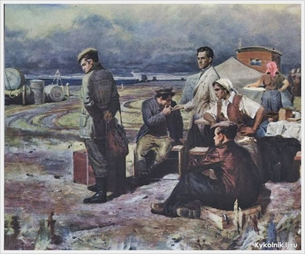 Бурлай Алексей Петрович (Россия, 1918-2000) «Струсил»