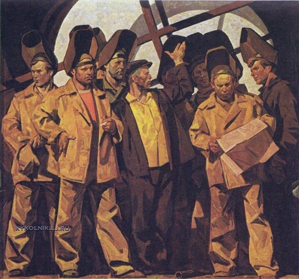 Самсонов Евгений Иванович (1926) «Рыцари труда» 1972-1977