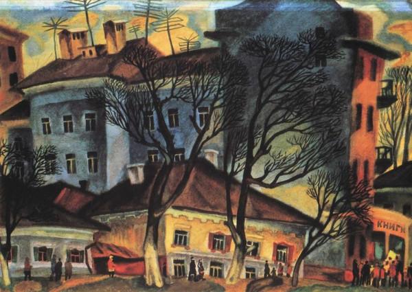 Зорко Юрий Валентинович (1937) «Донецк. Окраина города» 1980