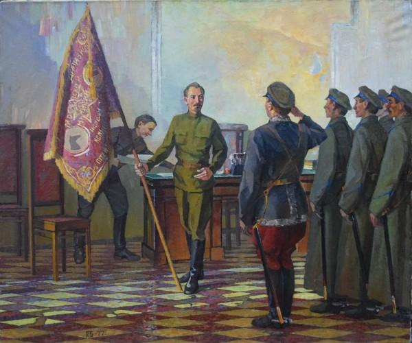 Петров Юрий Дмитриевич (1924-2013) «Ф.Э. Дзержинский вручает красное знамя представителям конной милиции в 1922 году» 1977