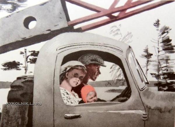 Верейский Орест Георгиевич (1915-1993) «Семья строителей спешит на работу»