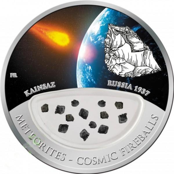 Монеты с метеоритами