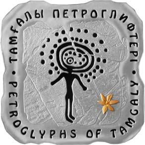 Petroglif1Big