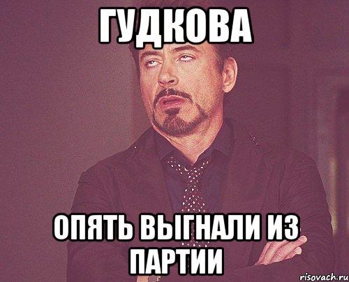 tvoe-vyrazhenie-lica_63269954_orig_