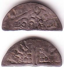 Half coin, lighter