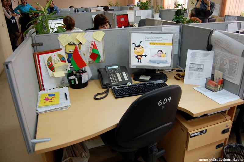 Билайн офис