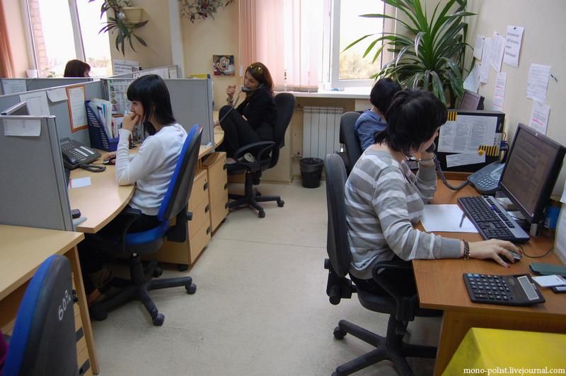 офис билайна