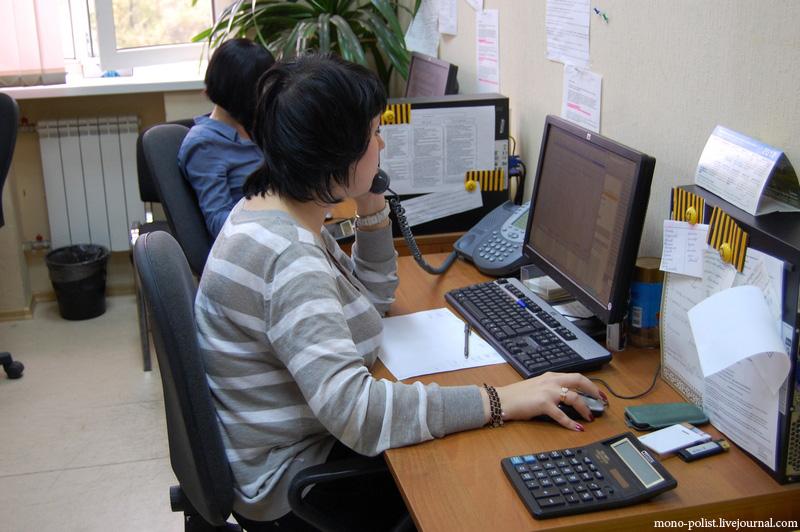 офиса билайна
