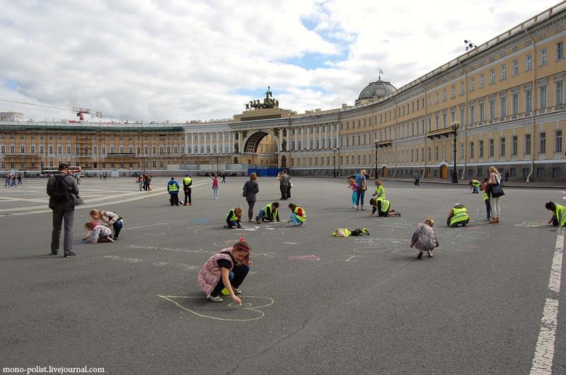дети на площади
