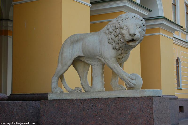 львы питера